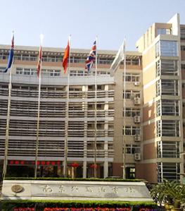 南京外国语学院会议室办公家具
