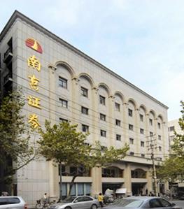 南京证劵有限责任公司办公家具