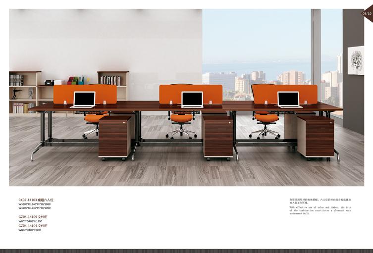 美耐家具 办公家具办公桌椅 职员桌椅电脑桌屏风隔断六人组合桌