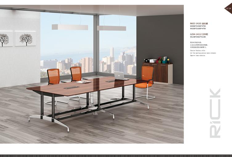 美耐家具 办公家具会议桌 简约现代时尚创意开会桌