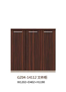 美耐家具 矮柜 办公茶水柜 板式文件柜 资料档案柜木质 定制 书柜