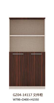 美耐家具 办公家具文件柜 木质文件柜 板式文件柜资料柜时尚现代可订制