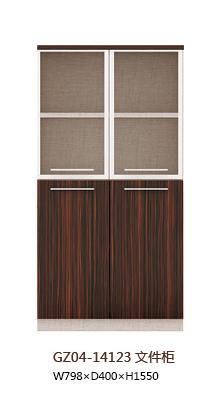 美耐家具 办公家具 文件柜 木质办公柜资料柜 简约现代 板式办公书柜