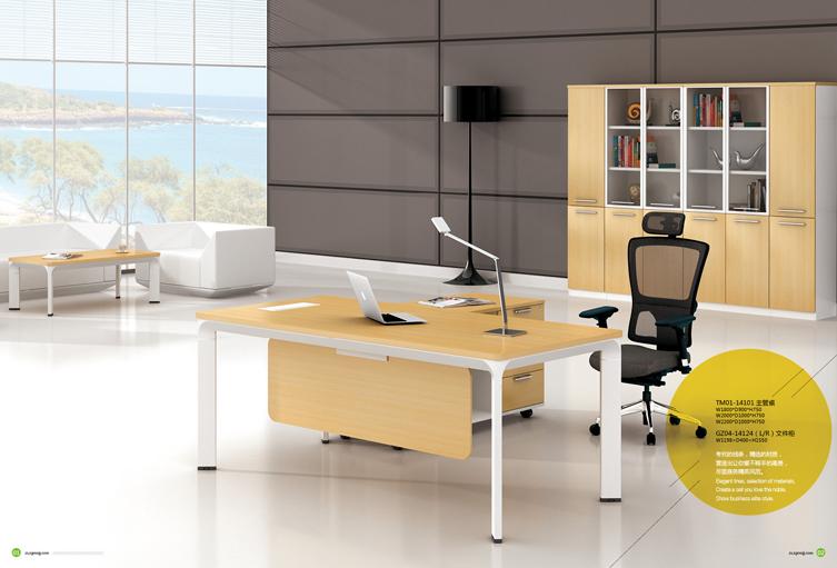 美耐家具 时尚办公家具 板式办公桌 老板桌大班桌主管桌办公台简约现代