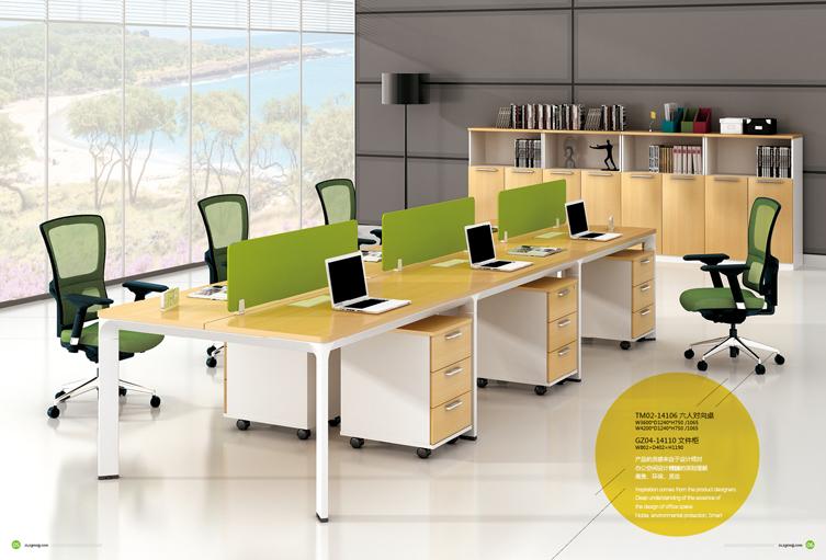 美耐家具办公家具办公桌椅 职员桌椅 电脑桌 屏风隔断多人组合桌