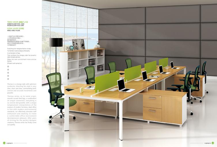 美耐家具 办公家具办公桌屏风工作位 八人位时尚职员桌 员工桌椅组合