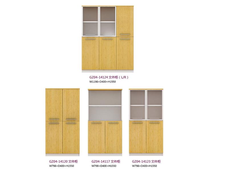 美耐家具 木质组合办公室文件柜 档案柜资料柜 木质整理柜