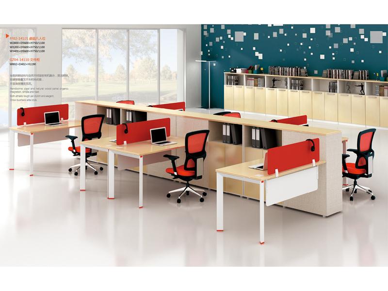 美耐家具 办公家具电脑桌时尚简约现代组合屏风职员工作位6人位办公桌