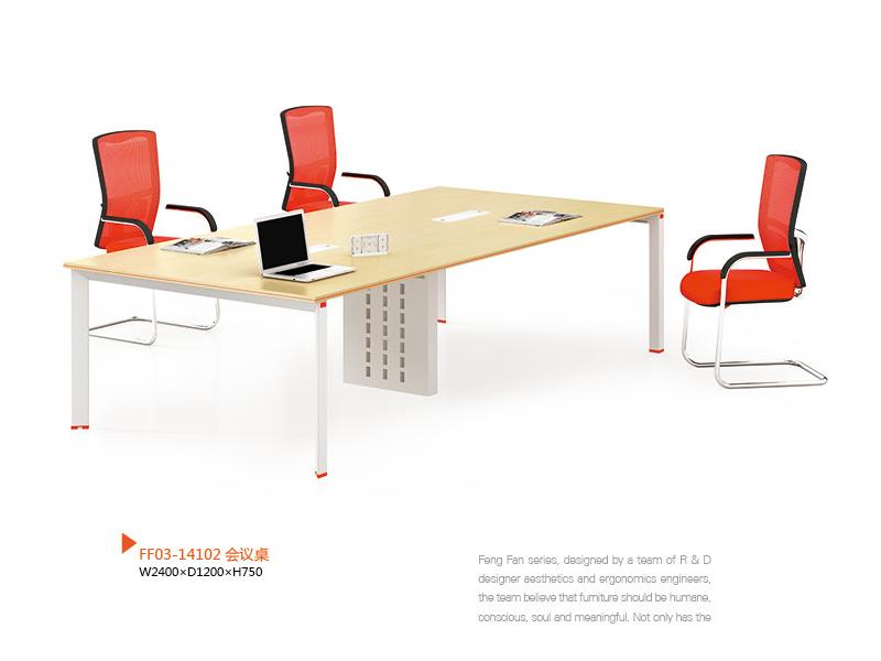 美耐家具 办公家具员工培训桌简易会议桌简约现代板式长条会议桌椅组合