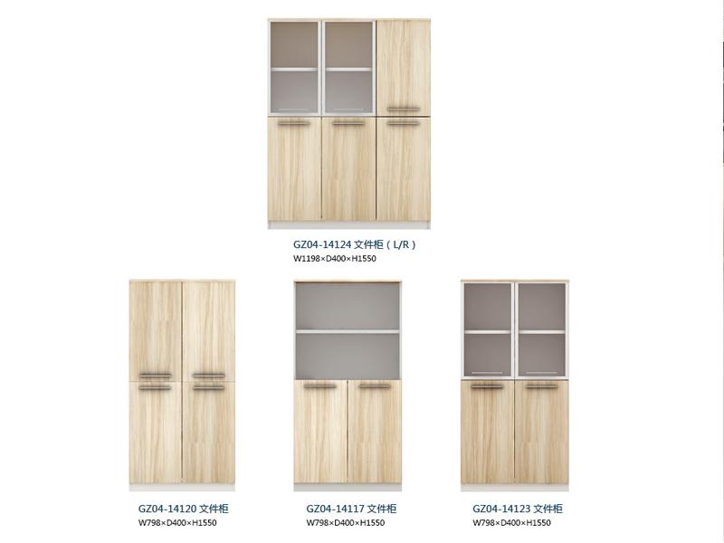 美耐家具 板式办公家具书柜木质玻璃文件柜资料档案