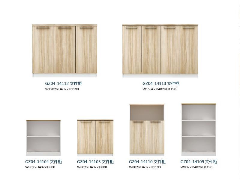 美耐家具 板式文件柜办公家具档案柜资料柜玻璃开门书柜木质