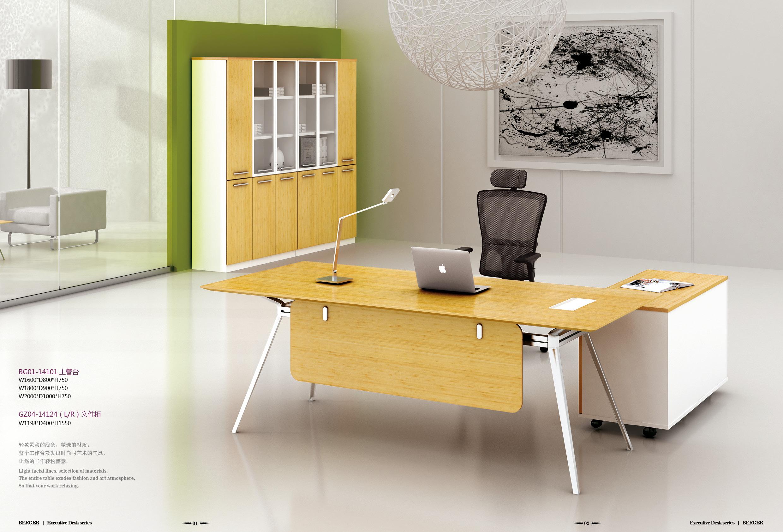 美耐家具 贝格系列 主管桌